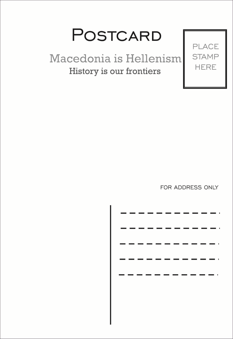 Macedonia is Hellenism