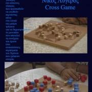 Cross Game
